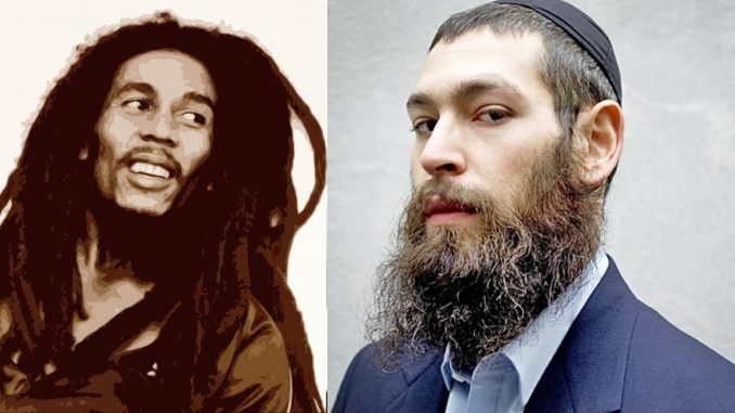 Bob Marley and Matiyahu